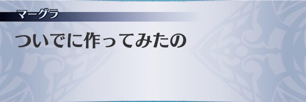 f:id:seisyuu:20200701202716j:plain