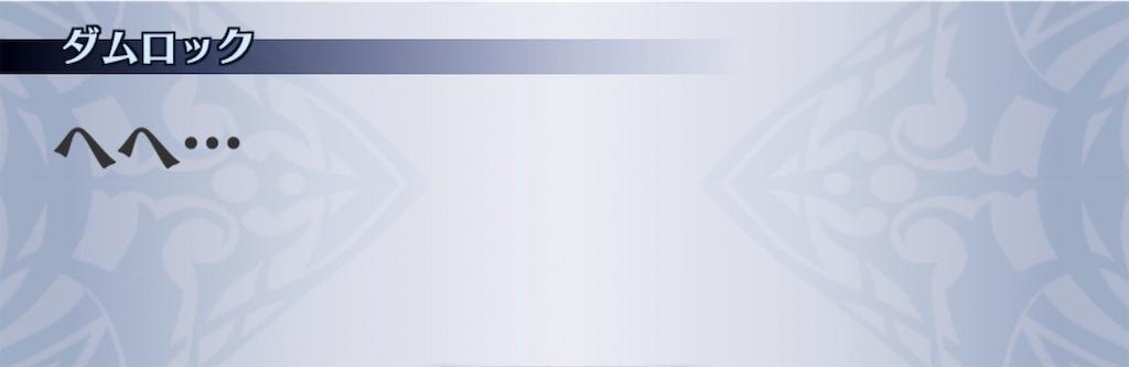f:id:seisyuu:20200701203543j:plain