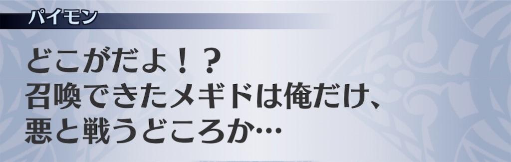 f:id:seisyuu:20200701204813j:plain