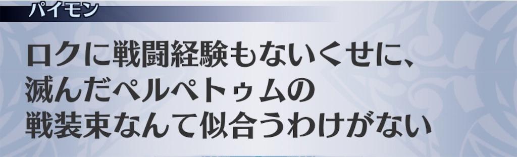 f:id:seisyuu:20200701204825j:plain