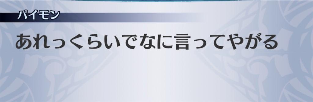 f:id:seisyuu:20200701204935j:plain