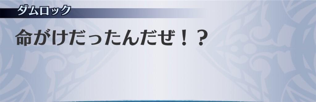 f:id:seisyuu:20200701204940j:plain