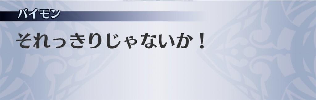 f:id:seisyuu:20200701204944j:plain