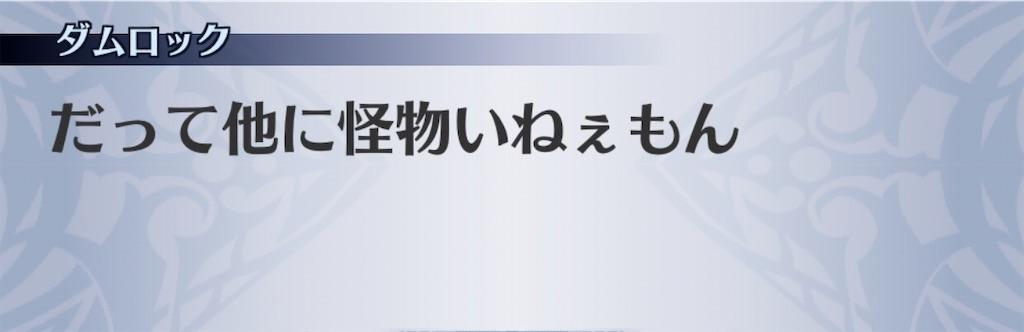 f:id:seisyuu:20200701205058j:plain