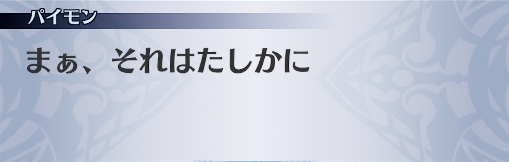 f:id:seisyuu:20200701205102j:plain