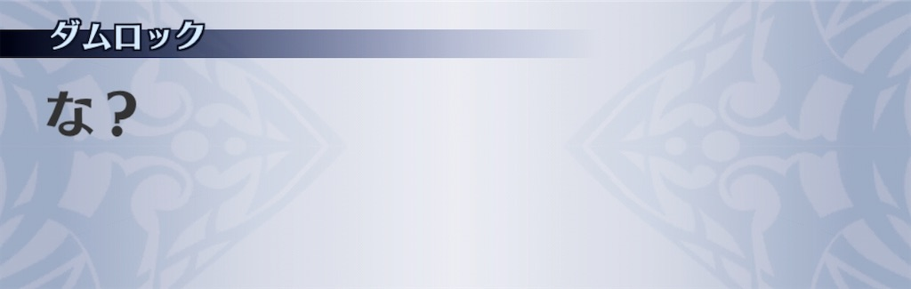 f:id:seisyuu:20200701205105j:plain