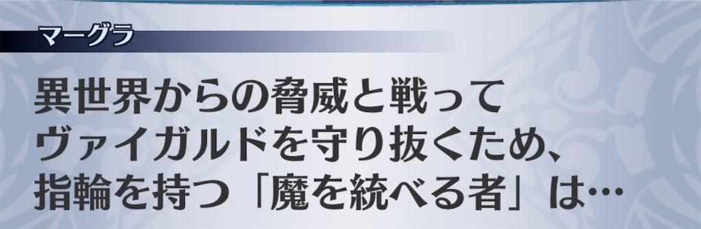 f:id:seisyuu:20200701205227j:plain