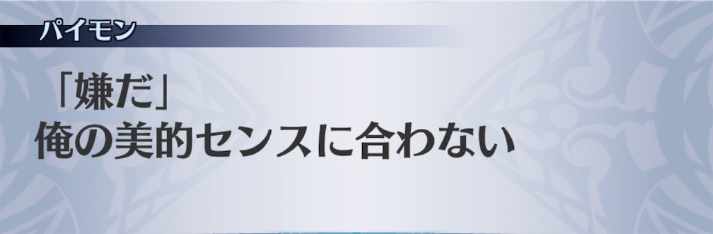 f:id:seisyuu:20200701205622j:plain