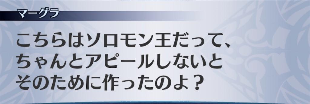f:id:seisyuu:20200701205724j:plain