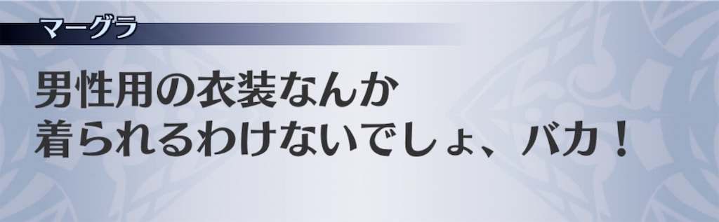 f:id:seisyuu:20200701205919j:plain