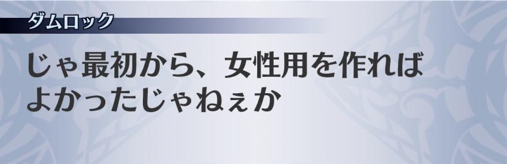 f:id:seisyuu:20200701205925j:plain