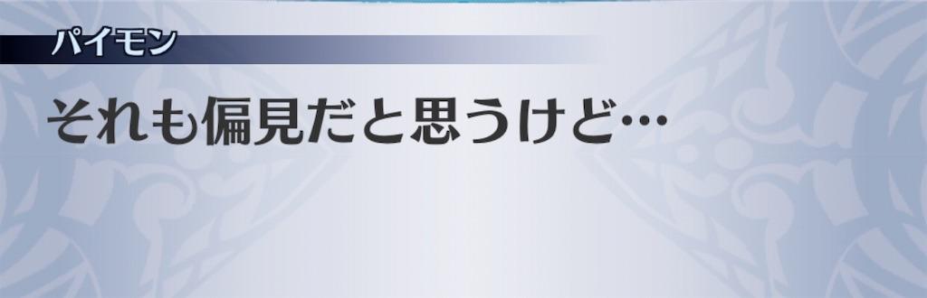 f:id:seisyuu:20200701205945j:plain