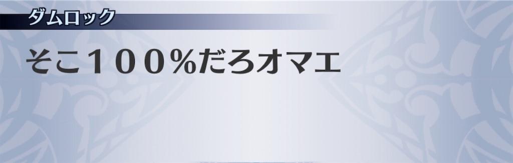f:id:seisyuu:20200701210239j:plain