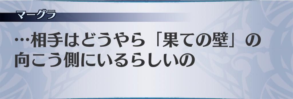 f:id:seisyuu:20200701210702j:plain