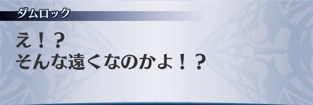 f:id:seisyuu:20200701210707j:plain