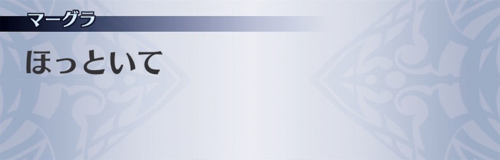 f:id:seisyuu:20200701210918j:plain