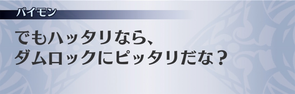 f:id:seisyuu:20200701210922j:plain