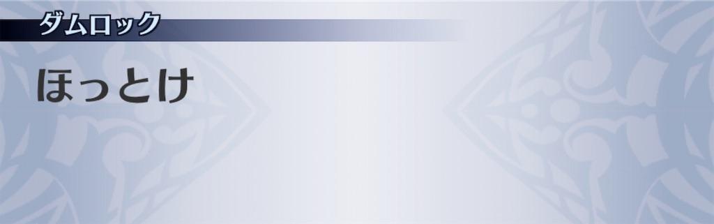 f:id:seisyuu:20200701210927j:plain
