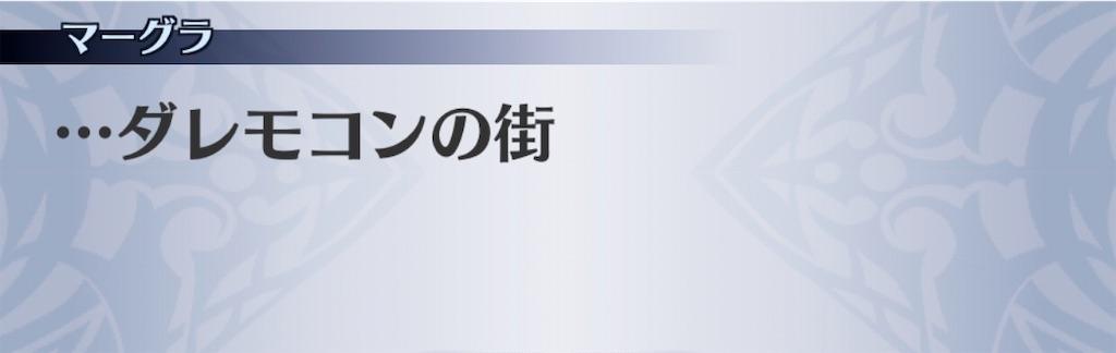 f:id:seisyuu:20200701212031j:plain