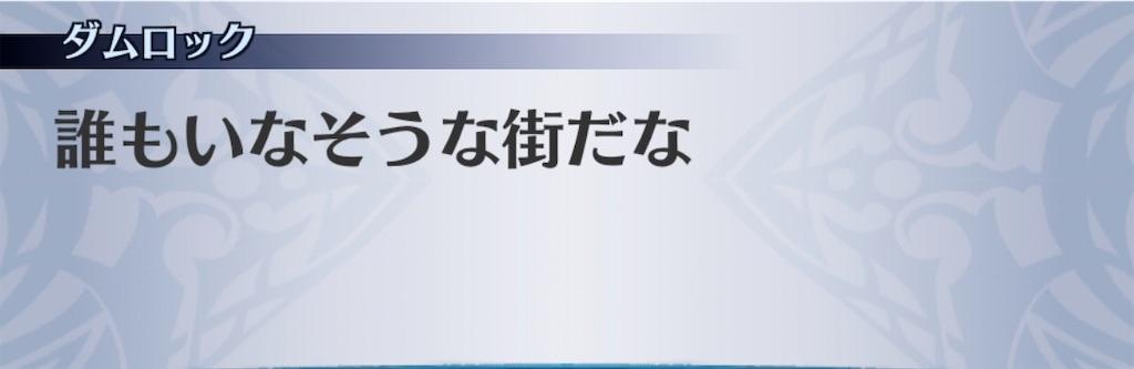 f:id:seisyuu:20200701212036j:plain