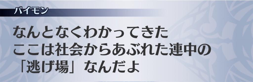 f:id:seisyuu:20200701224700j:plain