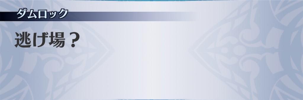 f:id:seisyuu:20200701224743j:plain