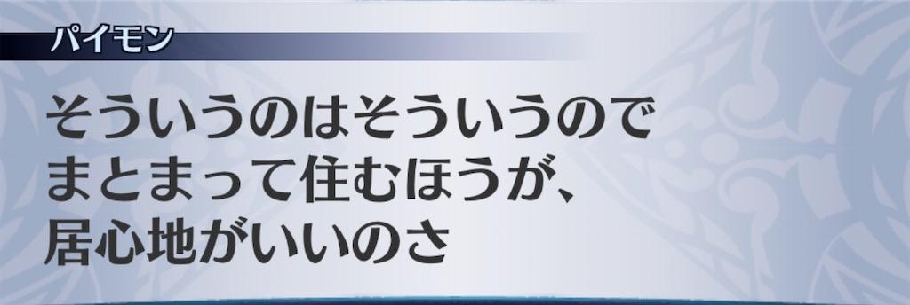 f:id:seisyuu:20200701224750j:plain