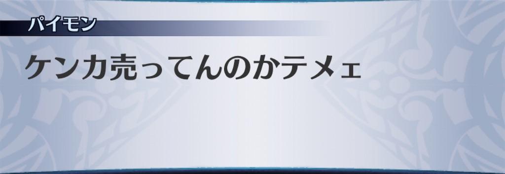 f:id:seisyuu:20200702001328j:plain