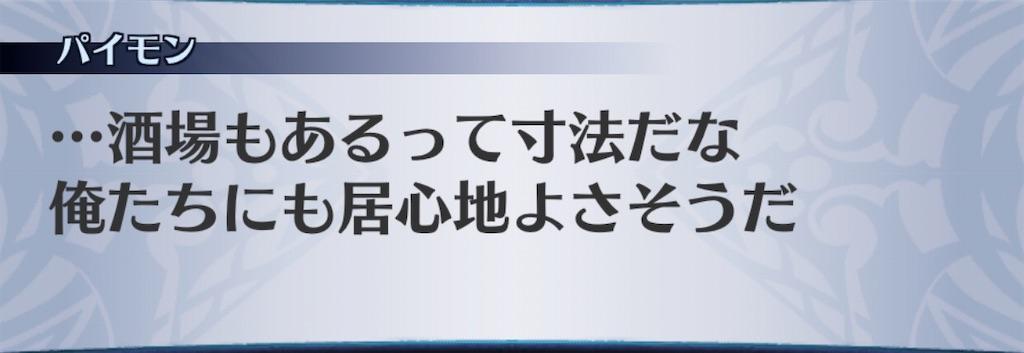 f:id:seisyuu:20200702001337j:plain