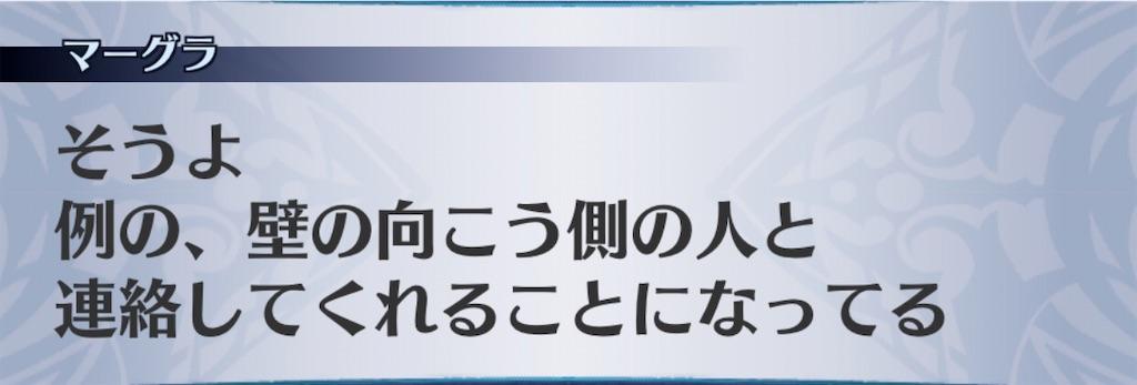f:id:seisyuu:20200702001509j:plain