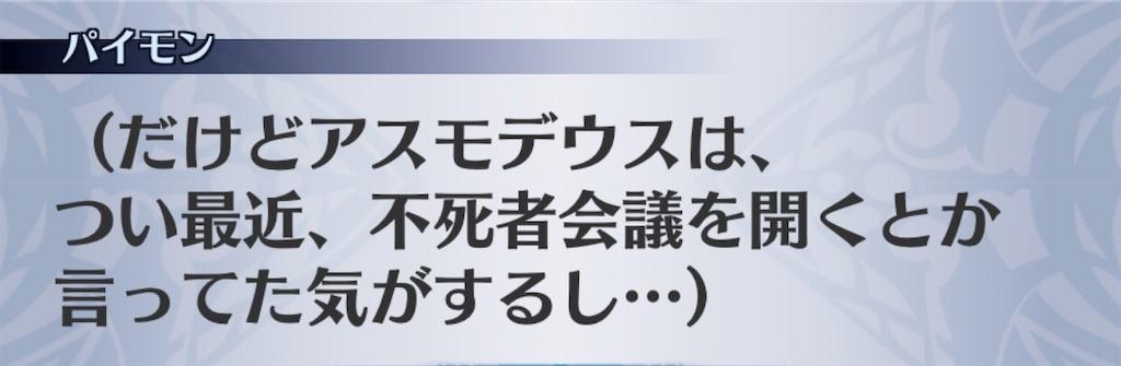 f:id:seisyuu:20200702001521j:plain