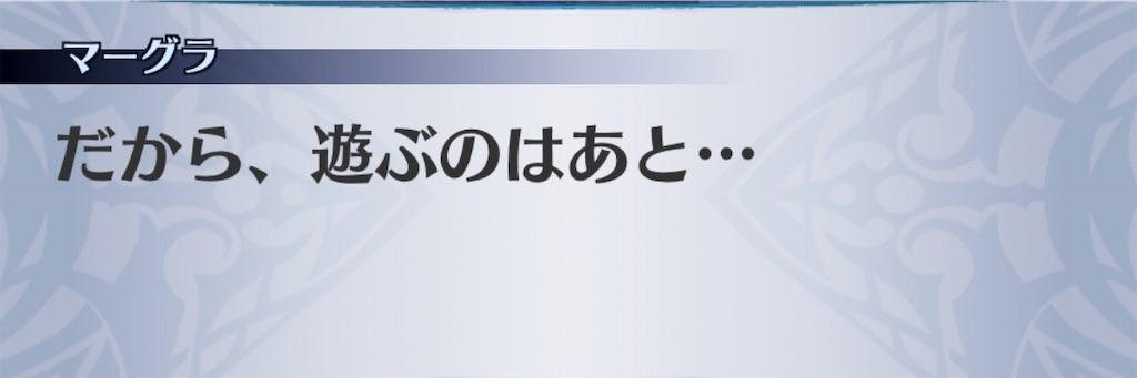 f:id:seisyuu:20200702002730j:plain