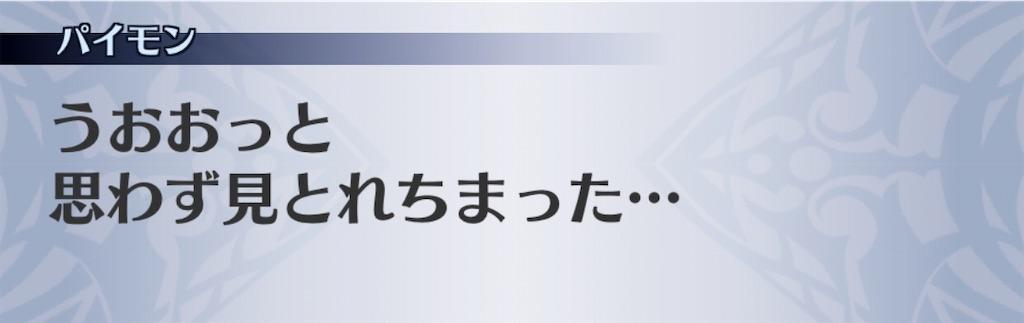f:id:seisyuu:20200702020224j:plain