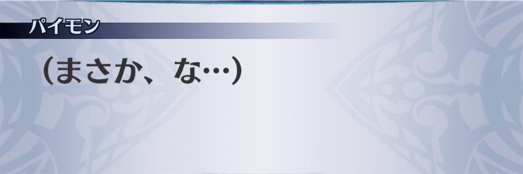 f:id:seisyuu:20200702025722j:plain