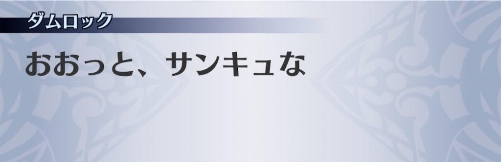f:id:seisyuu:20200702025814j:plain
