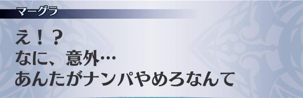 f:id:seisyuu:20200702030637j:plain