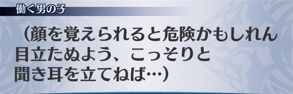 f:id:seisyuu:20200702031126j:plain