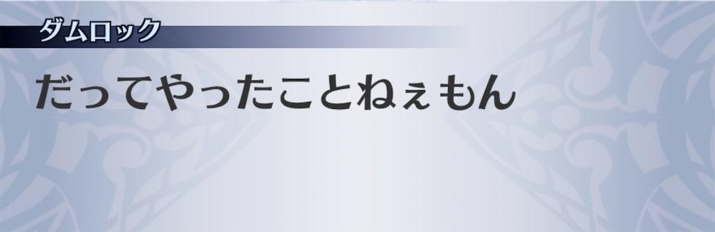 f:id:seisyuu:20200702032037j:plain