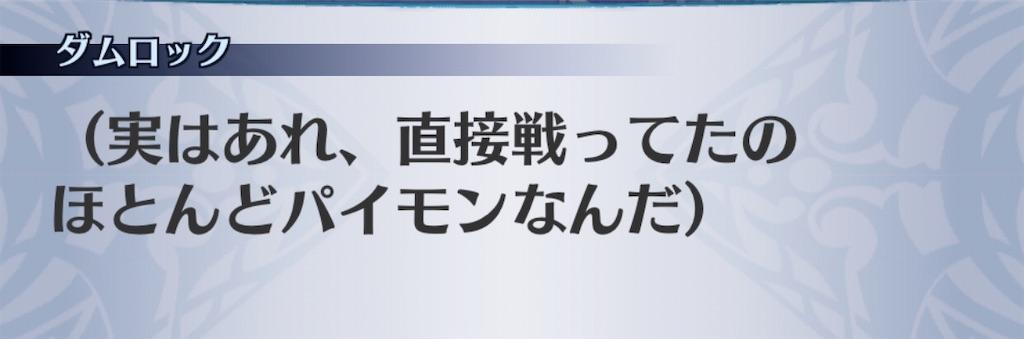 f:id:seisyuu:20200702032210j:plain