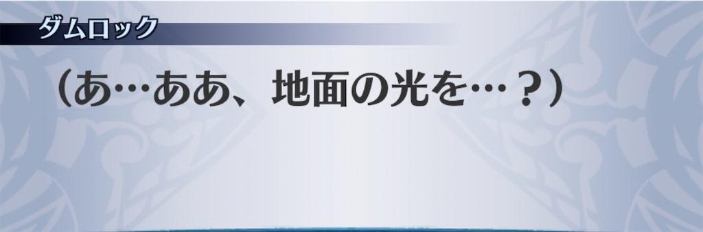 f:id:seisyuu:20200702032217j:plain
