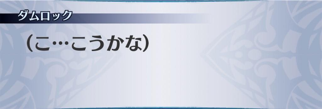 f:id:seisyuu:20200702032356j:plain