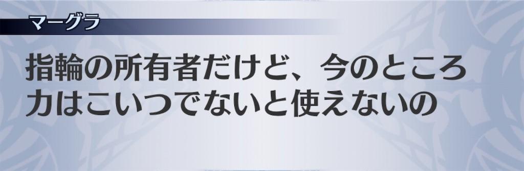 f:id:seisyuu:20200702032636j:plain