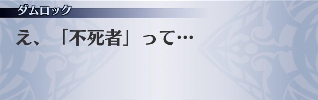 f:id:seisyuu:20200702033044j:plain
