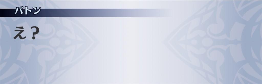 f:id:seisyuu:20200702033053j:plain