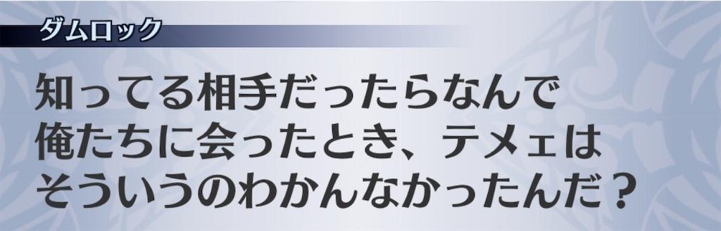 f:id:seisyuu:20200702033520j:plain