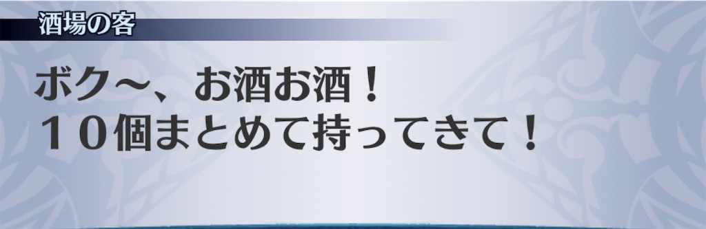 f:id:seisyuu:20200702033723j:plain