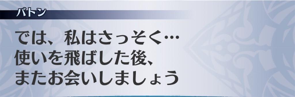 f:id:seisyuu:20200702034042j:plain