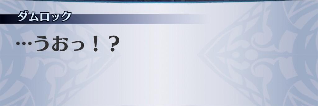 f:id:seisyuu:20200702034101j:plain