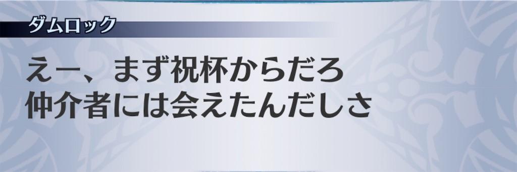 f:id:seisyuu:20200702034346j:plain