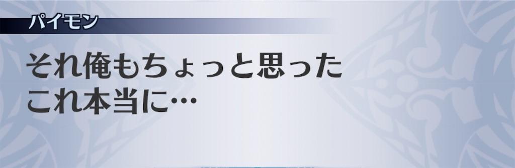 f:id:seisyuu:20200702035853j:plain